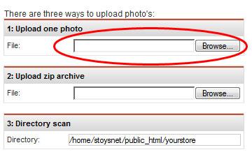 photo-upload_image.jpg